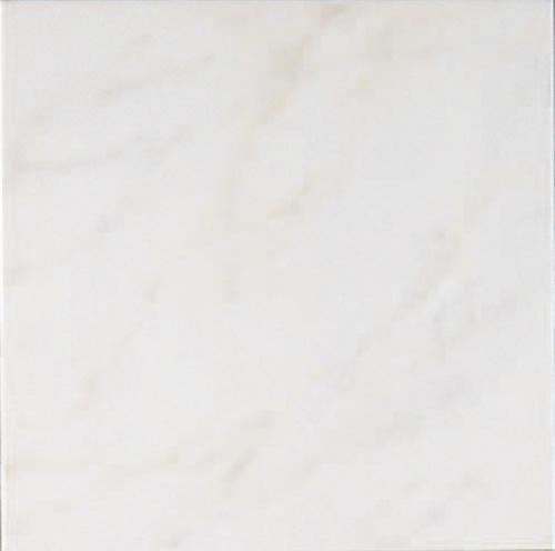 Villeroy & Boch Galaxos Bodenfliesenbeige matt Marmorstruktur 30x30cm