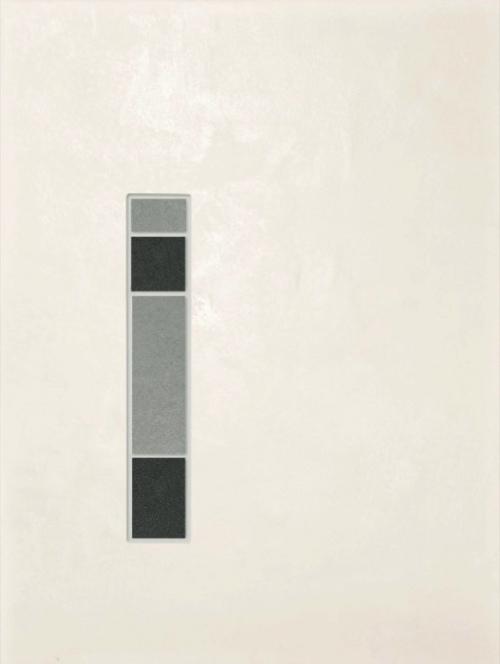 Agrob Buchtal Siena Dekor grau-anthrazit seidenmatt 25x33 cm