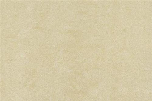 RAK Ceramics Gems/ Lounge Bodenfliese beige matt 45x90 cm