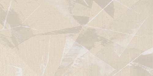 Steuler Paperstone Dekor ,,Layer´´ sand matt 30x60 cm